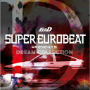 SUPER EUROBEAT presents 頭文字[イニシャル]D Dream Collection [ (V.A.) ]