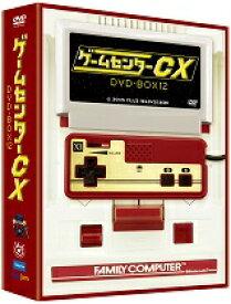 ゲームセンターCX DVD-BOX12 [ 有野晋哉 ]