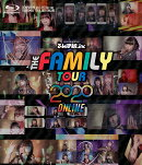 THE FAMILY TOUR2020 ONLINE (完全生産限定盤)【Blu-ray】