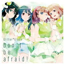 Don't be afraid!【Blu-ray付生産限定盤】
