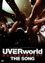 UVERworld DOCUMENTARY THE SONG [ UVERworld ]