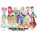 アイカツ!ミュージックフェスタ COMPLETE LIVE BD-BOX【Blu-ray】