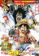ONE PIECE 総集編 THE 24TH LOG