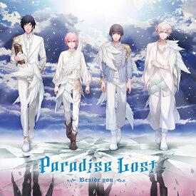 うたの☆プリンスさまっ♪HE★VENSドラマCD 下巻 「Paradise Lost〜Beside you〜」 [ (ドラマCD) ]