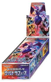 ポケモンカードゲーム サン&ムーン 強化拡張パック 「ウルトラフォース」【BOX】