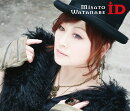 ID (初回限定盤 CD+DVD)