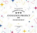 THE IDOLM@STER CINDERELLA GIRLS ANIMATION PROJECT 00 ST@RTER BEST [ CINDERELLA PROJECT ]