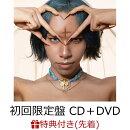 【先着特典】十 (初回限定盤 CD+DVD) (ステッカー2付き)