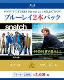 スナッチ/マネーボール【Blu-ray】