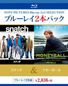 スナッチ/マネーボール【Blu-ray】 [ ブラッド・ピット ]