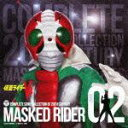 COMPLETE SONG COLLECTION OF 20TH CENTURY MASKED RIDER SERIES 02 仮面ライダーV3 [ (キッズ)...