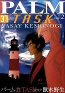 TASK(2)