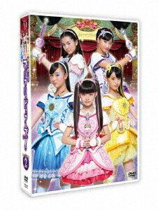 魔法×戦士 マジマジョピュアーズ! DVD BOX vol.2 [ 三好佑季 ]