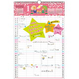 書き込み式ファミリースケジュールカレンダー(A3タテ)(2020年) ([カレンダー])