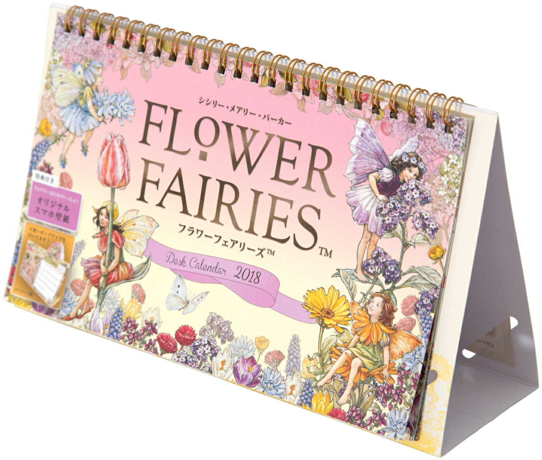<卓上>FLOWER FAIRIES Desk Calendar(2018) ([カレンダー]) [ シシリー・メアリー・バーカー ]