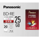 2倍速ブルーレイディスク片面1層25GB(書換型)20枚P