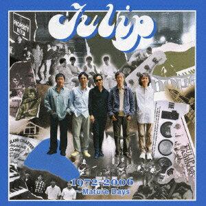 チューリップ おいしい曲すべて 1972-2006 〜Mature Days [ チューリップ ]