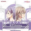 夏空Shining [ ときめきアイドル project ]