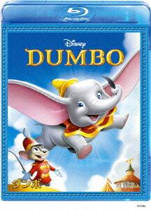 ダンボ【Blu-ray】 【Disneyzone】 [ エドワード・ブロフィ ]
