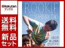 【特典:楽天限定デザインポストカード2枚付き】ROOKIE YEARBOOK 2冊セット