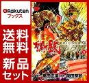 聖闘士星矢EPISODE.G アサシン 1-11巻セット【特典:透明ブックカバー巻数分付き】
