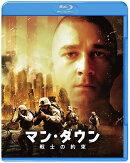 マン・ダウン 戦士の約束【Blu-ray】