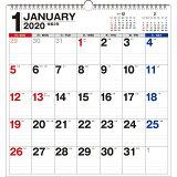 書き込み式シンプルカレンダー【B3変型】(2020年) ([カレンダー])
