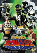 スーパー戦隊シリーズ::忍者戦隊カクレンジャー VOL.5 最終巻
