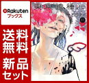 東京喰種トーキョーグール:re 1-11巻セット【特典:透明ブックカバー巻数分付き】