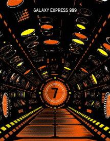 松本零士画業60周年記念 銀河鉄道999 テレビシリーズ Blu-ray BOX-7【Blu-ray】 [ 野沢雅子 ]