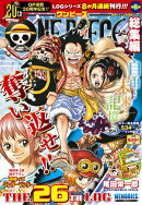 ONE PIECE 総集編 THE 26TH LOG