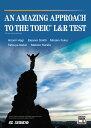 頻出表現と頻出単語で攻略するTOEIC L&R TEST [ ? 寛美 ]