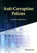 Anti-corruption policies
