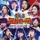 テレビ東京系 「THEカラオケ★バトル」 BEST ALBUM 2