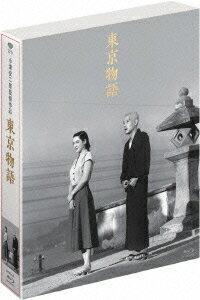 東京物語【Blu-ray】 [ 笠智衆 ]
