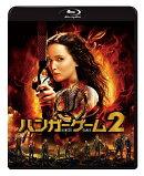 ハンガー・ゲーム2【Blu-ray】