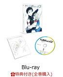 【予約】【全巻購入特典対象】ユーリ!!! on ICE 2【Blu-ray】