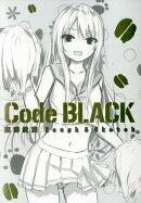 Code BLACK珈琲貴族Rough & Sketch