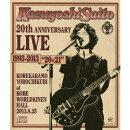 "Kazuyoshi Saito 20th Anniversary Live 1993-2013 ""20<21""〜これからもヨロチクビ〜 at 神戸ワールド記念ホール…"