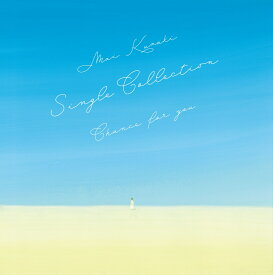 Mai Kuraki Single Collection 〜Chance for you〜【Rainbow Edition】 (4CD+2DVD) [ 倉木麻衣 ]