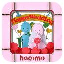 hacomo box ウエディング