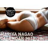 MARIYA NAGAO CALENDAR 2019-2020 ([カレンダー])
