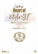 Heart of style-3! -10years Love for you-