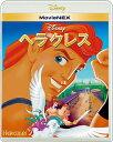 ヘラクレス MovieNEX【Blu-ray】 [ テイト・ドノバン ]