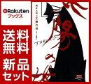 【特典付き:岡本太郎ポストカード】「大阪万博・太陽の塔」 2冊セット