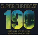 スーパーユーロビート VOL.190 EURO LABEL HITS SELECTION DOWNLOAD RANKING 2008