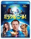 ミラクル・ニール! スペシャル・プライス【Blu-ray】