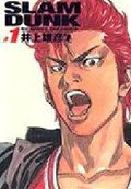 SLAM DUNK完全版(1) (ジャンプ・コミックスデラックス) [ 井上雄彦 ]