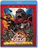 キングコング:髑髏島の巨神【Blu-ray】