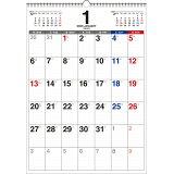 書き込み式月曜始まりシンプルカレンダー【B3タテ】(2020年) ([カレンダー])